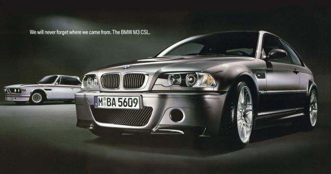 Самая эксклюзивная модель М3 Е46 - облегченная версия CSL