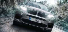 Фото BMW X5M