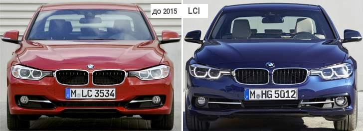 BMW F30 2015 vs LCI