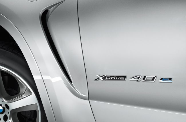 Воздухозаборник BMW X5 xDrive40e F15