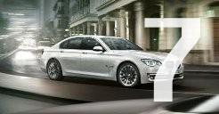 Новости BMW 7