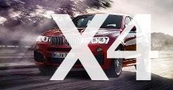 Новости BMW X4