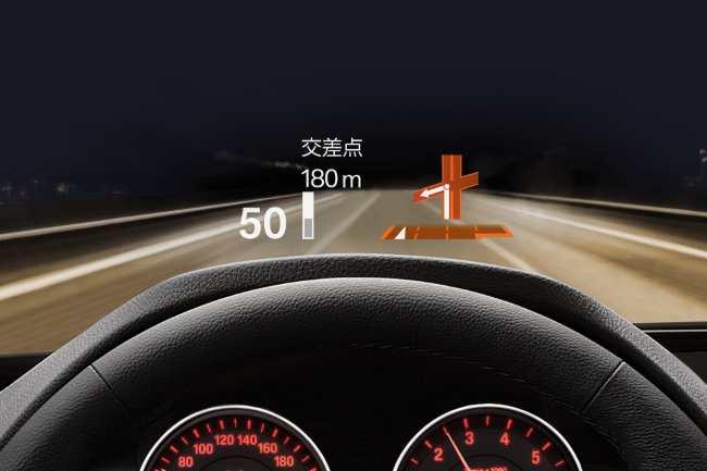 Head-Up-Display для Gran Turismo 3 Series Luxury Lounge Edition Japan