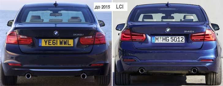BMW F30 2011-2015 vs LCI 2016