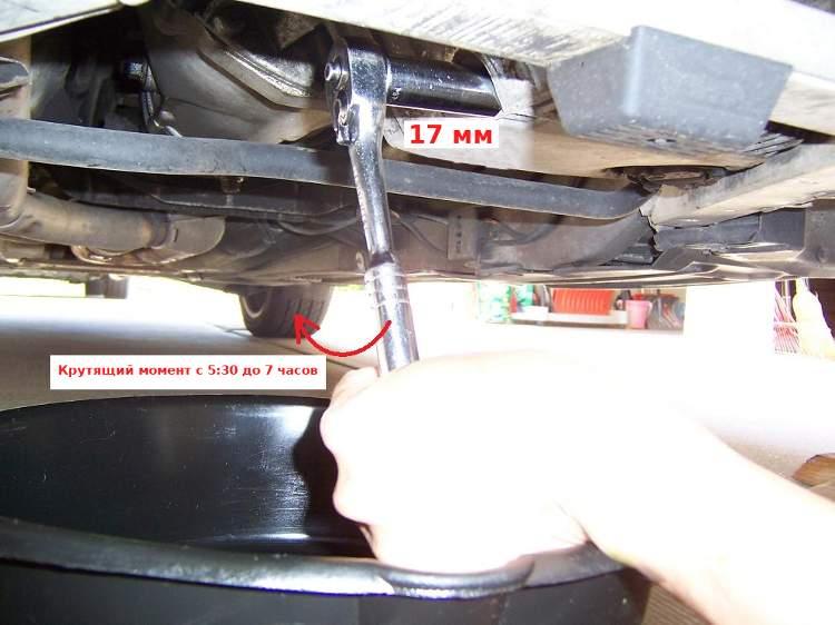 Слив моторного масла в БМВ Е39 с низким клиренсом