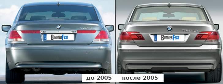 BMW E65-E66 vs E65-E66 LCI - сзади
