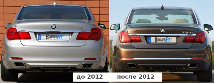 BMW F01 & F02 - до и после рестайлинга - сзади
