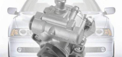 Почему не работает гидроусилитель БМВ Е39